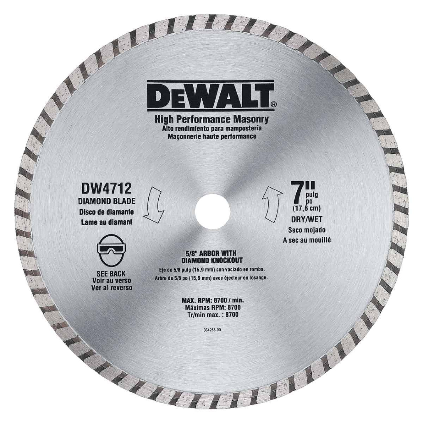 DeWalt High Performance 7 In. Turbo Rim Dry/Wet Cut Diamond Blade, Bulk Image 1