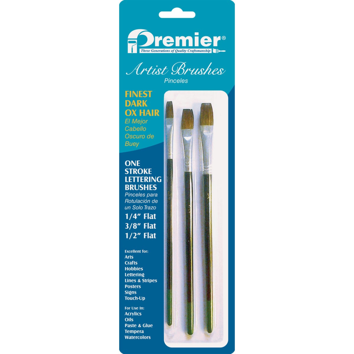 Premier Assorted Dark Ox Hair Artist Brushes (3 Pieces) Image 2